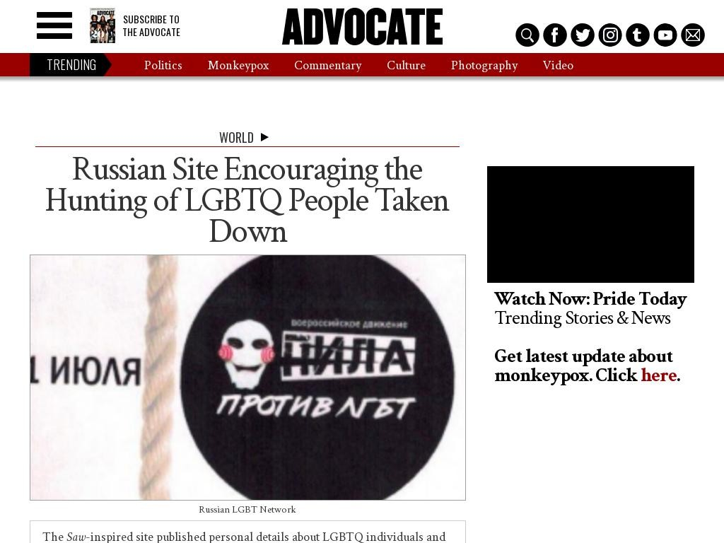 Russian Site Encouraging the Hunting Of LGBTQ People Taken Down